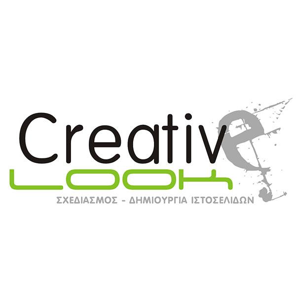Yπηρεσίες υποστήριξης, κατοχύρωσης ονόματος χώρου, φιλοξενίας αρχείων, internet marketing