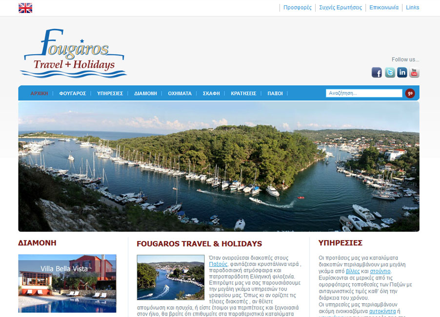 Fougaros Travel & Holidays