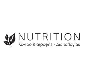 ΠΡΟΗΓΟΥΜΕΝΟ<span>Διαιτολογικό Γραφείο Nutrition</span><i>→</i>