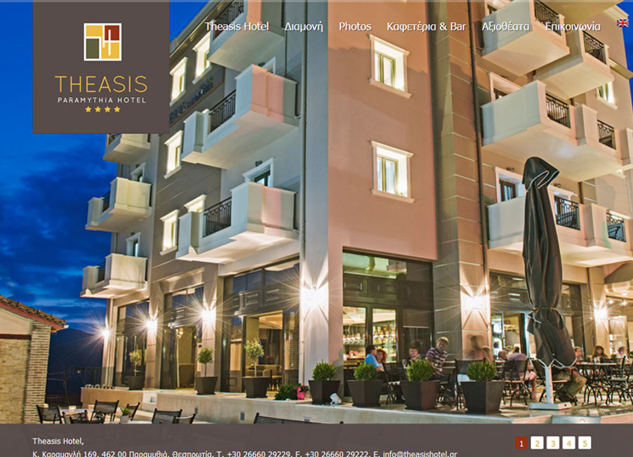 Theasis Hotel